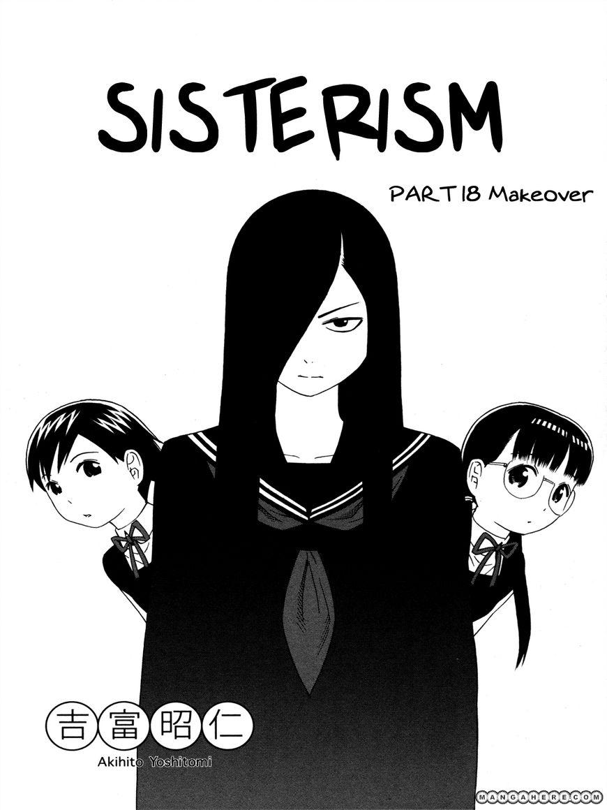 Sisterism 18 Page 1