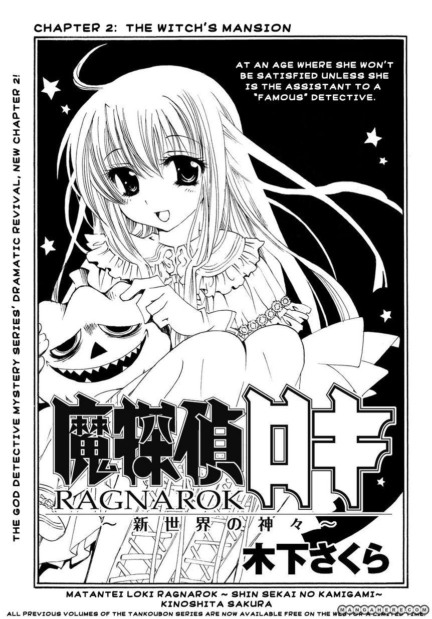 Matantei Loki Ragnarok - Shin Sekai no Kamigami 2 Page 2