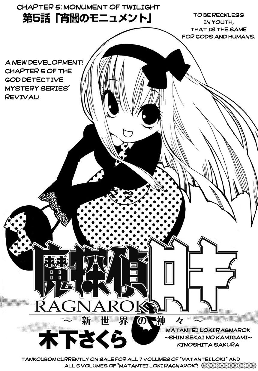 Matantei Loki Ragnarok - Shin Sekai no Kamigami 5 Page 2