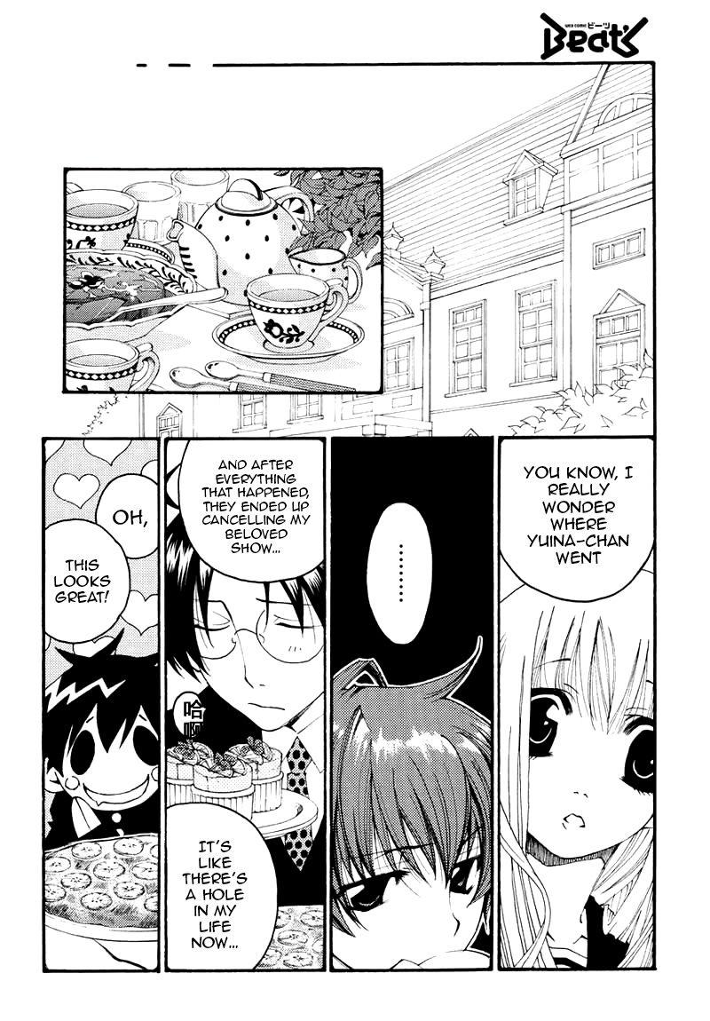 Matantei Loki Ragnarok - Shin Sekai no Kamigami 9 Page 1