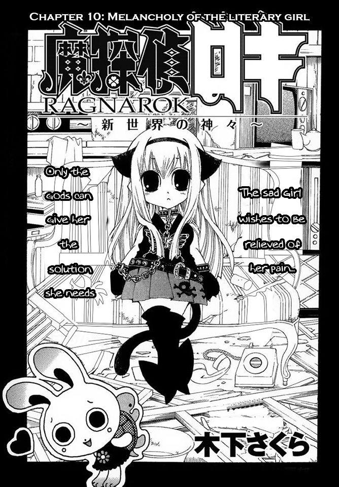 Matantei Loki Ragnarok - Shin Sekai no Kamigami 10 Page 1
