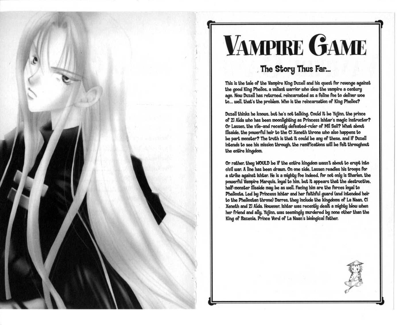 Vampire Game 0 Page 2