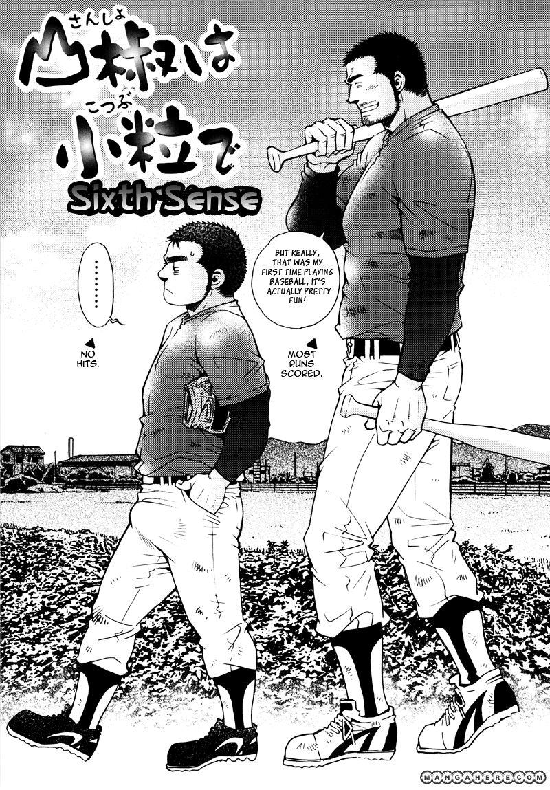 Sanshou wa Kotsubu de 6 Page 2