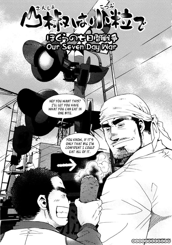 Sanshou wa Kotsubu de 7 Page 2