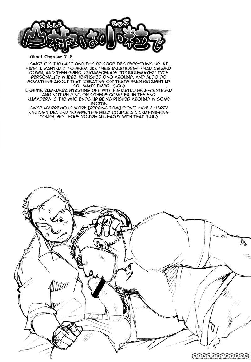 Sanshou wa Kotsubu de 8.5 Page 2