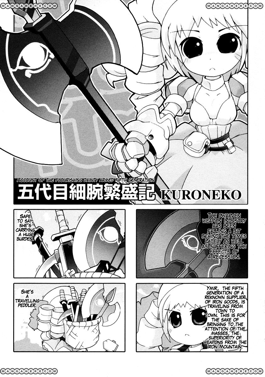 Queen's Blade Anthology Comics 8 Page 1