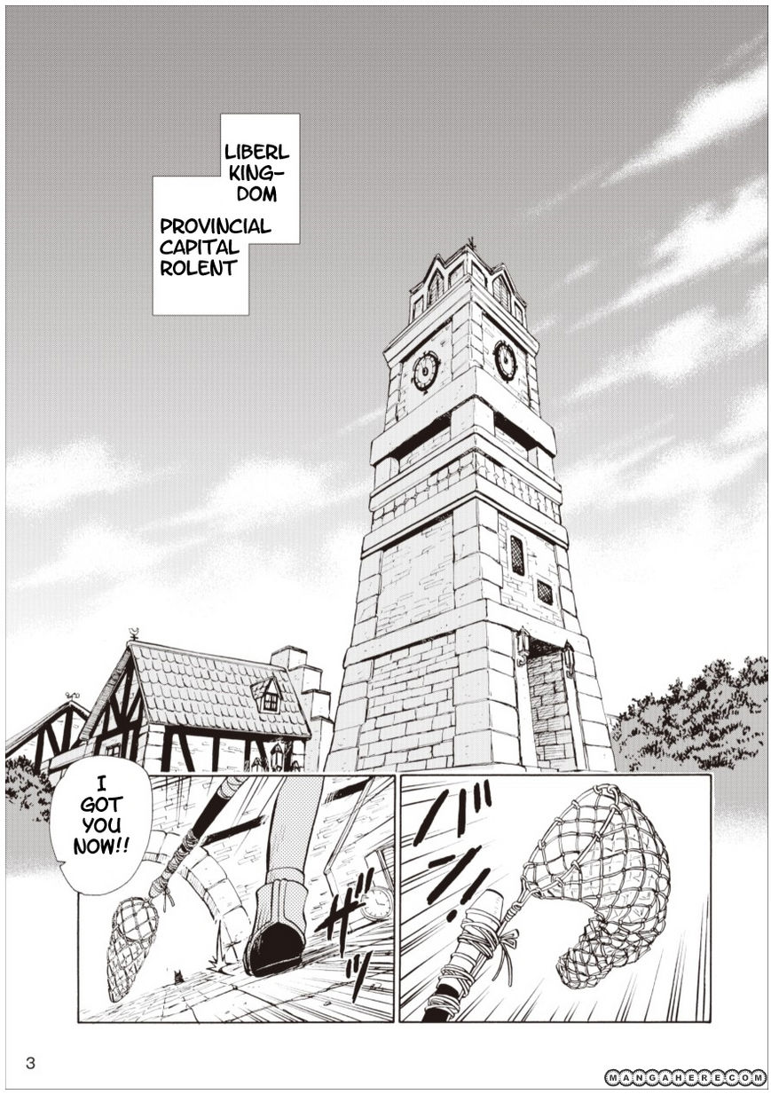Eiyuu Densetsu: Sora no Kiseki 1 Page 2