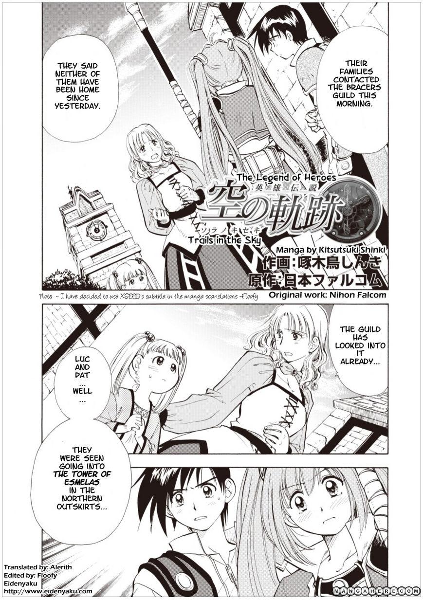 Eiyuu Densetsu: Sora no Kiseki 2 Page 1