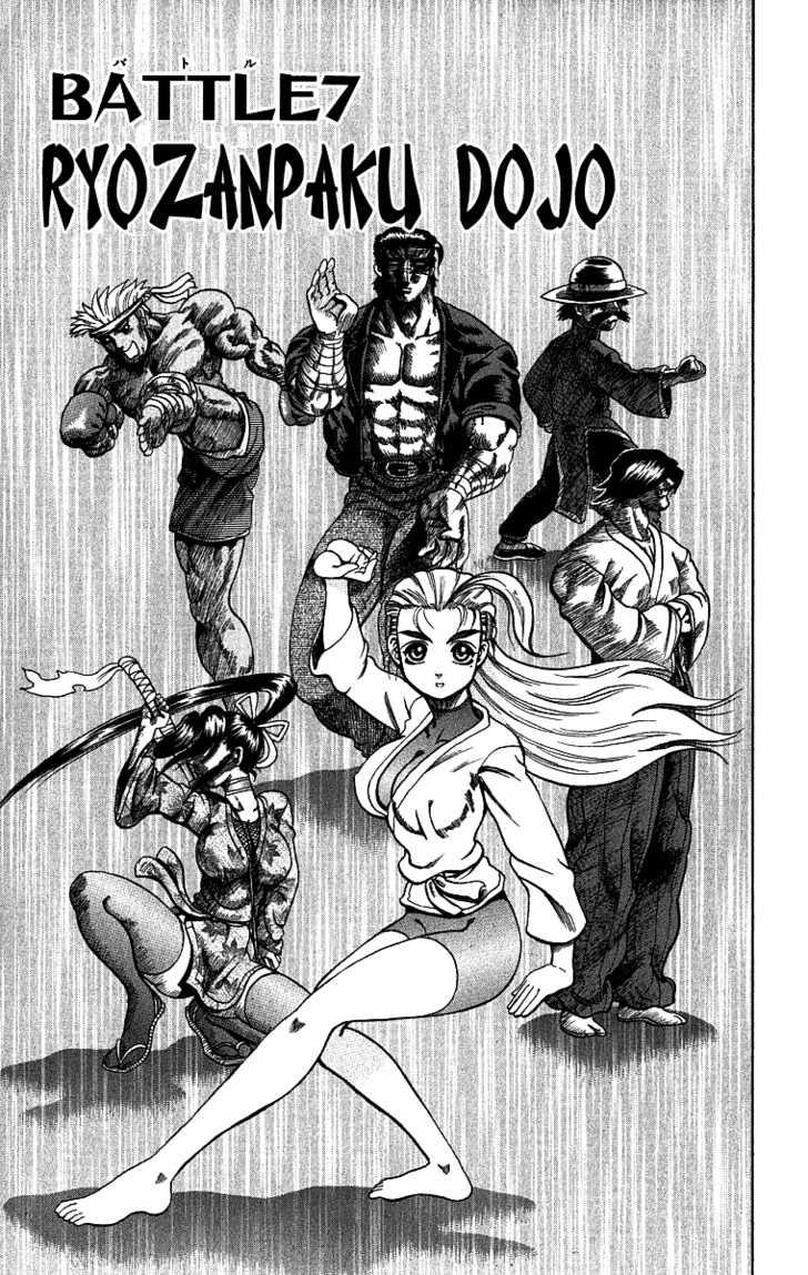 Historys Strongest Disciple Kenichi 7 Page 2