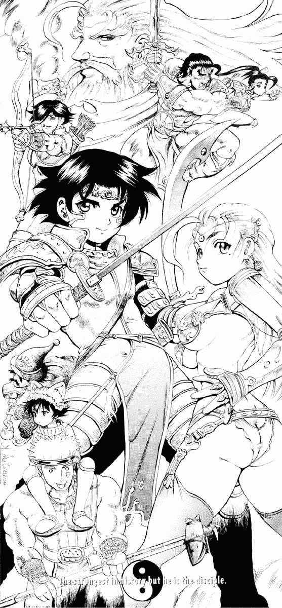 Historys Strongest Disciple Kenichi 18 Page 3