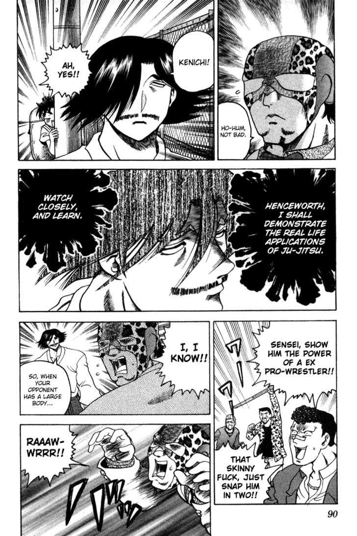 Historys Strongest Disciple Kenichi 22 Page 3