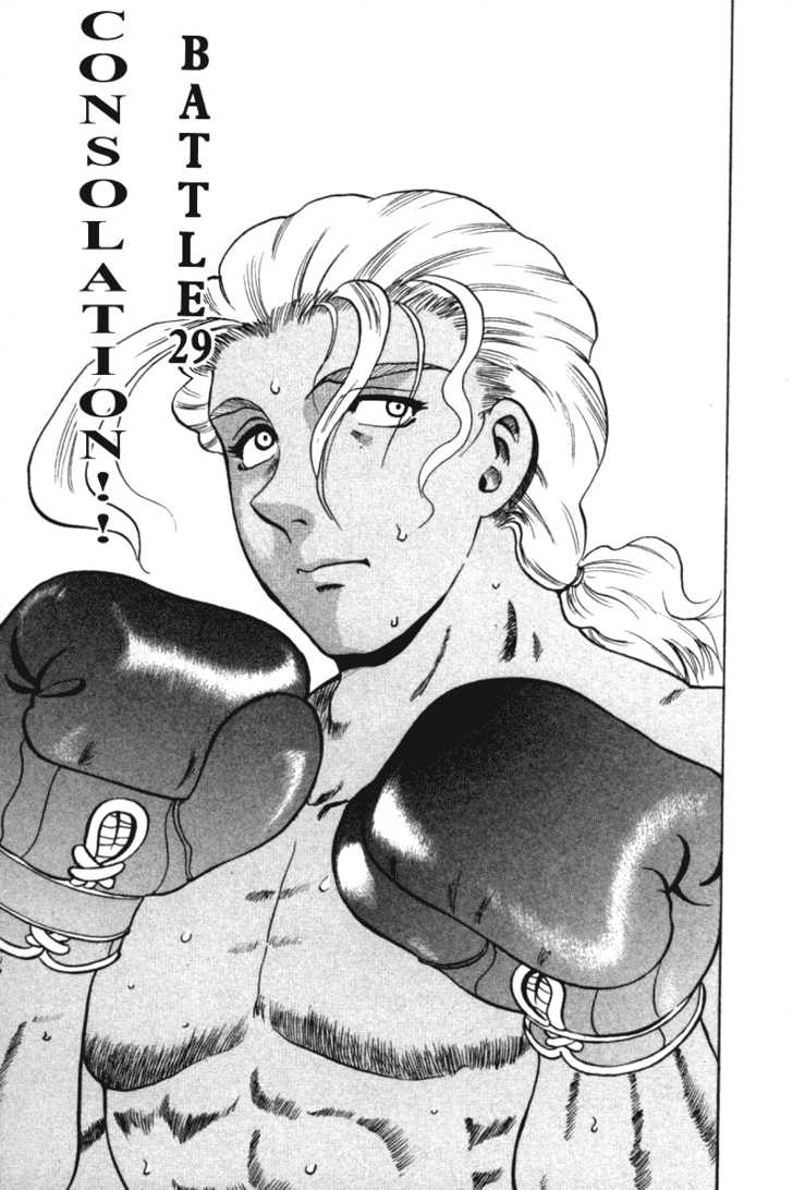 Historys Strongest Disciple Kenichi 29 Page 2