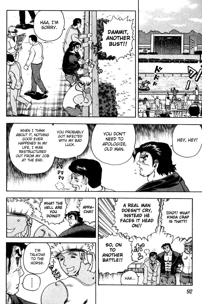 Historys Strongest Disciple Kenichi 31 Page 2
