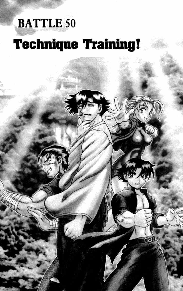 Historys Strongest Disciple Kenichi 50 Page 2