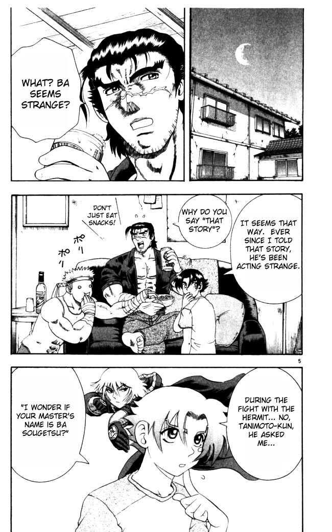 Historys Strongest Disciple Kenichi 66 Page 5