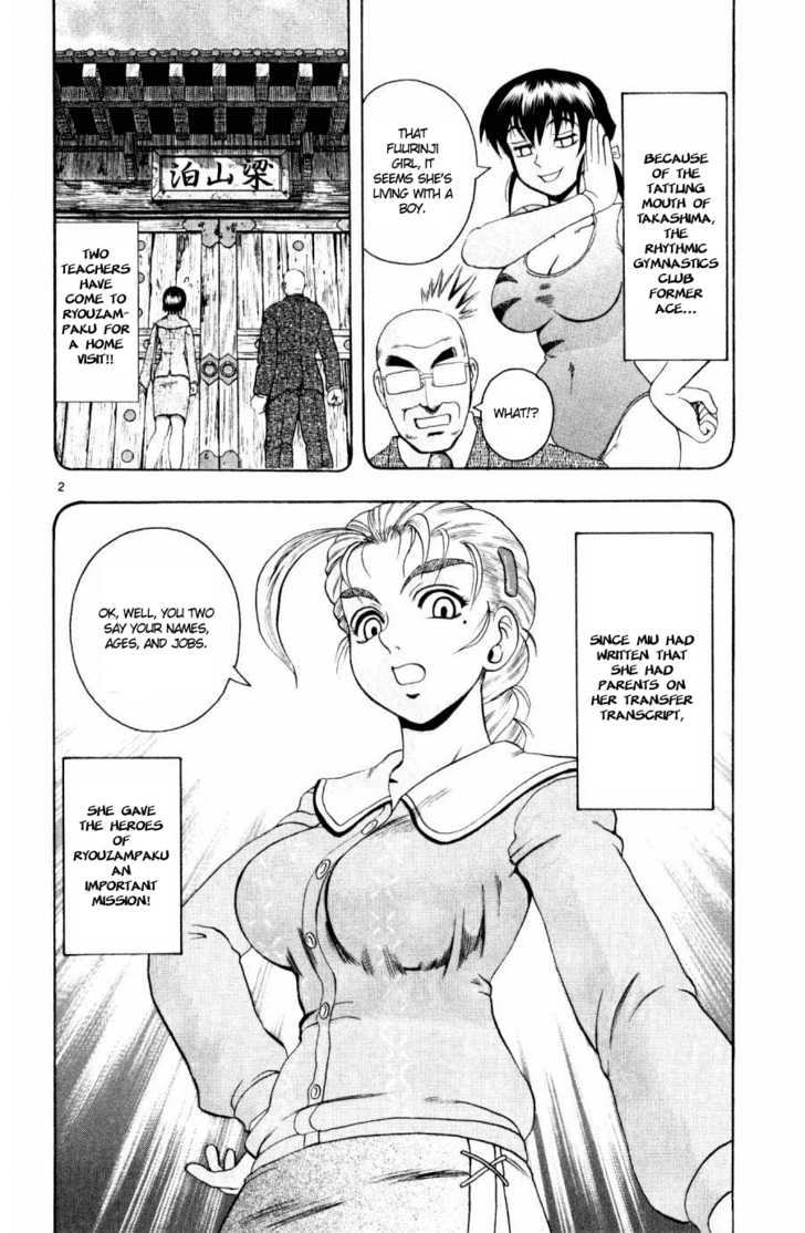 Historys Strongest Disciple Kenichi 78 Page 2