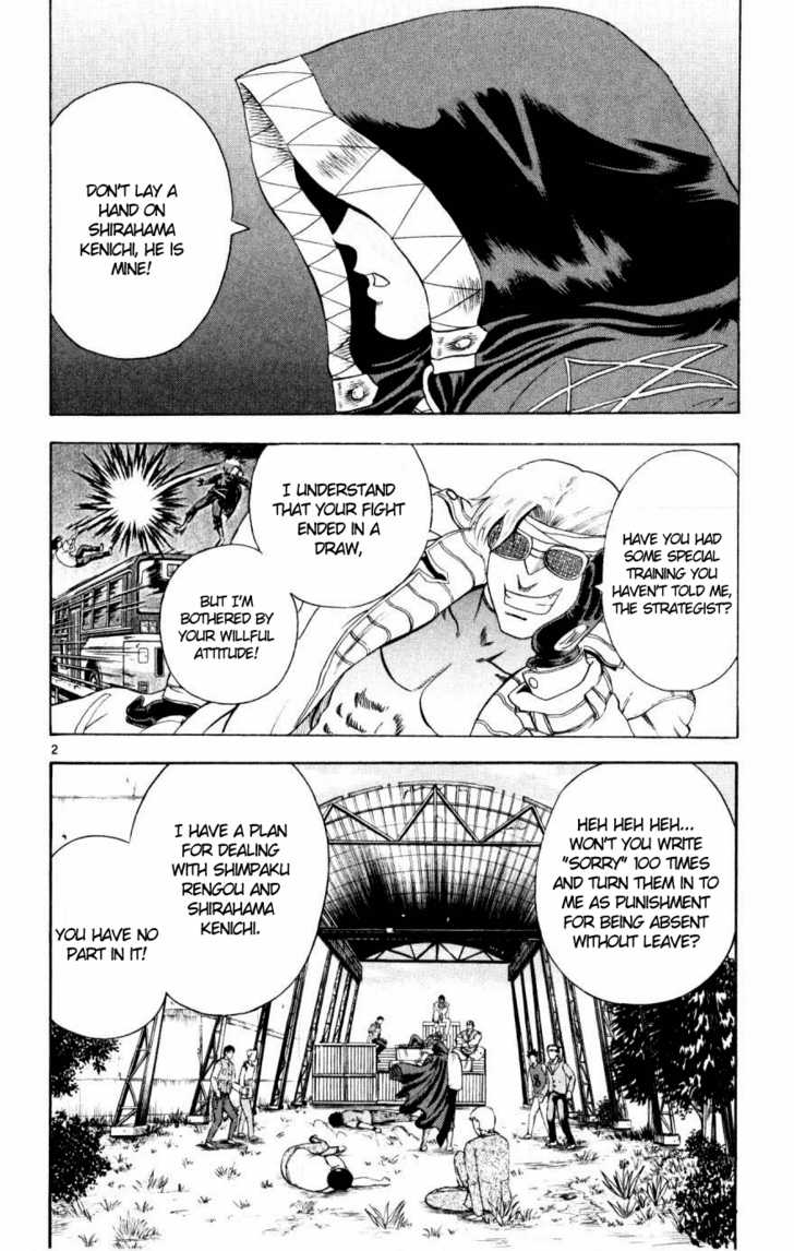 Historys Strongest Disciple Kenichi 80 Page 2