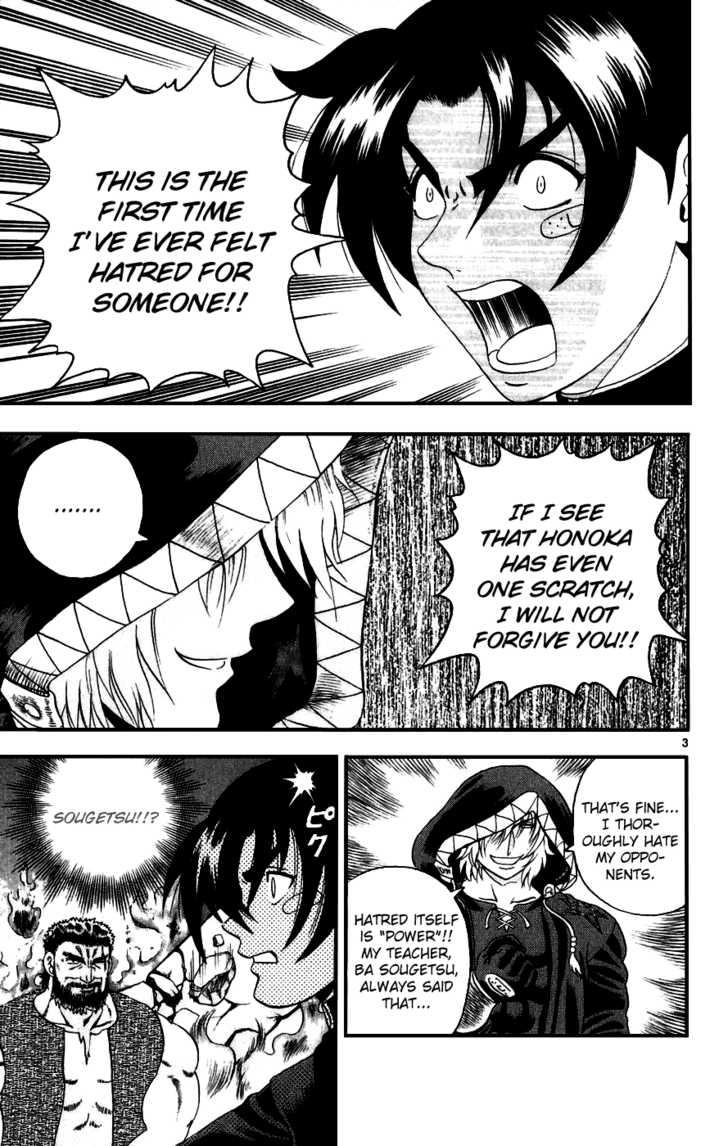 Historys Strongest Disciple Kenichi 83 Page 3