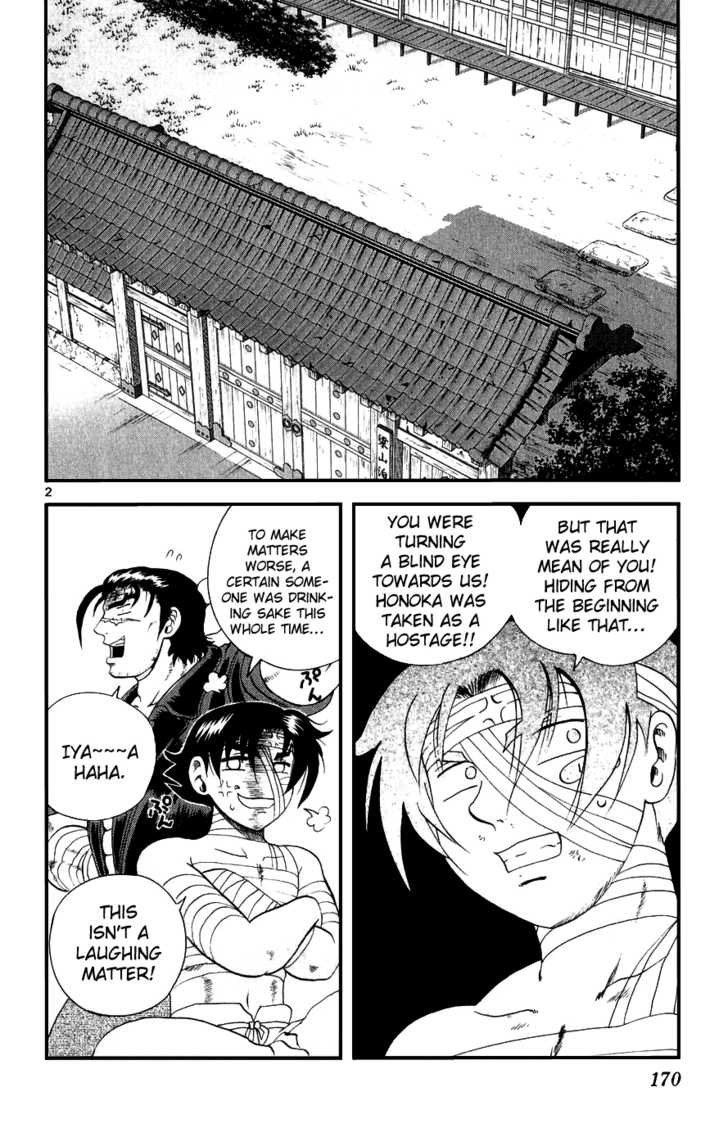 Historys Strongest Disciple Kenichi 89 Page 2