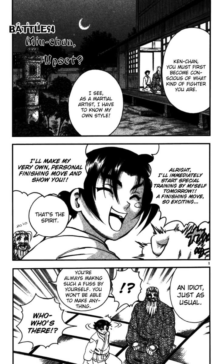 Historys Strongest Disciple Kenichi 94 Page 1