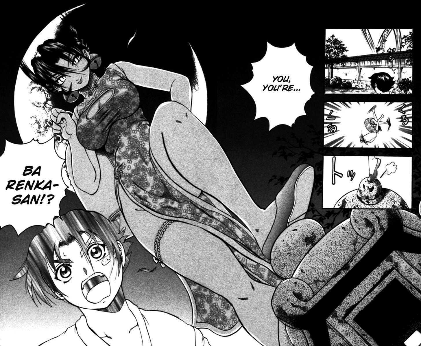 Historys Strongest Disciple Kenichi 94 Page 2