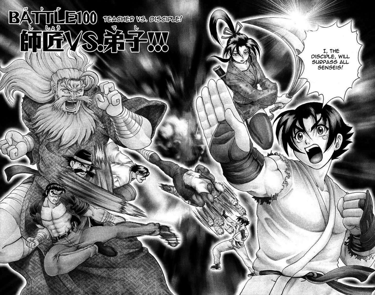 Historys Strongest Disciple Kenichi 100 Page 2