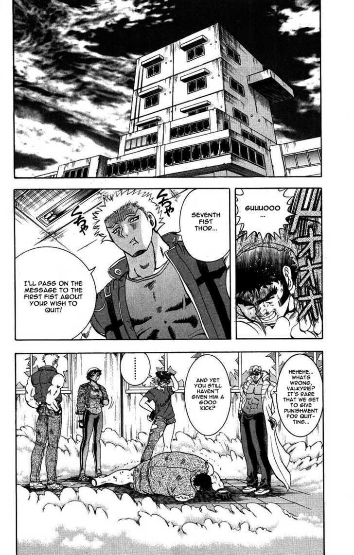 Historys Strongest Disciple Kenichi 101 Page 2