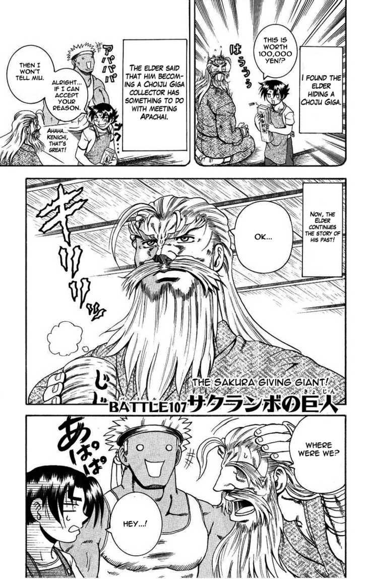 Historys Strongest Disciple Kenichi 107 Page 2