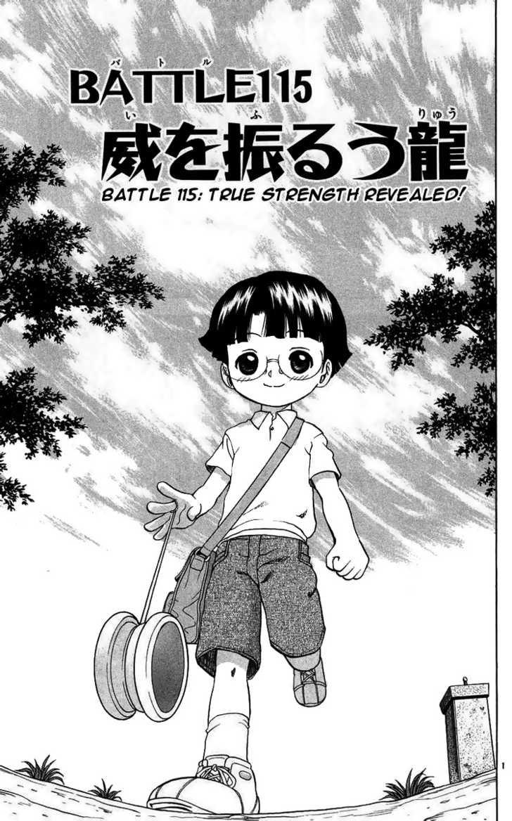 Historys Strongest Disciple Kenichi 115 Page 2
