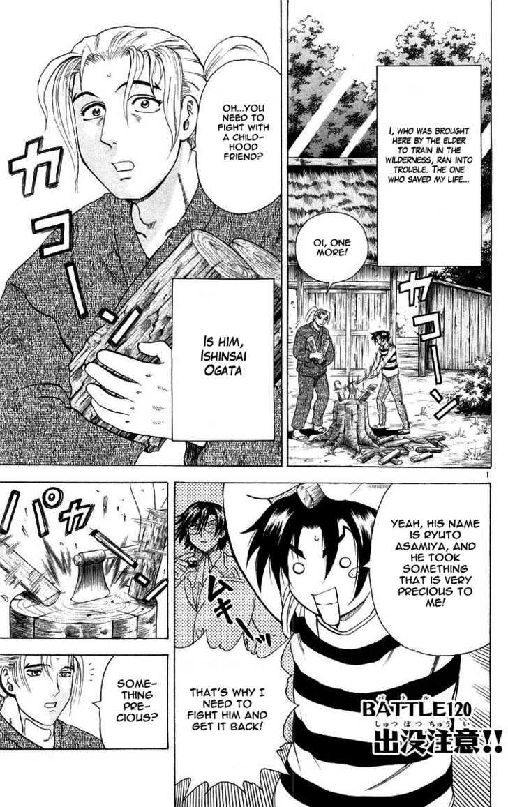 Historys Strongest Disciple Kenichi 120 Page 1