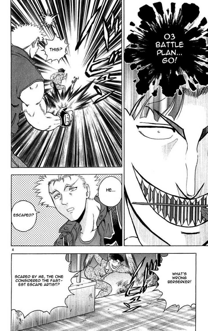 Historys Strongest Disciple Kenichi 125 Page 4