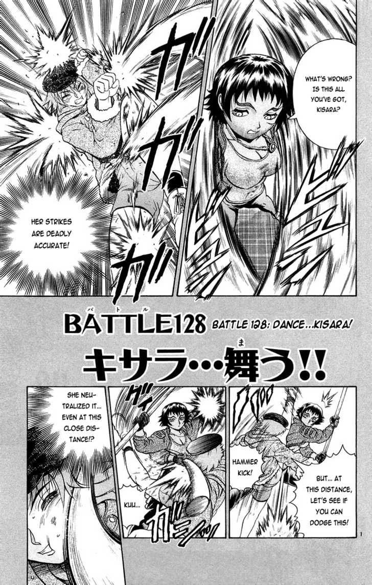 Historys Strongest Disciple Kenichi 128 Page 2