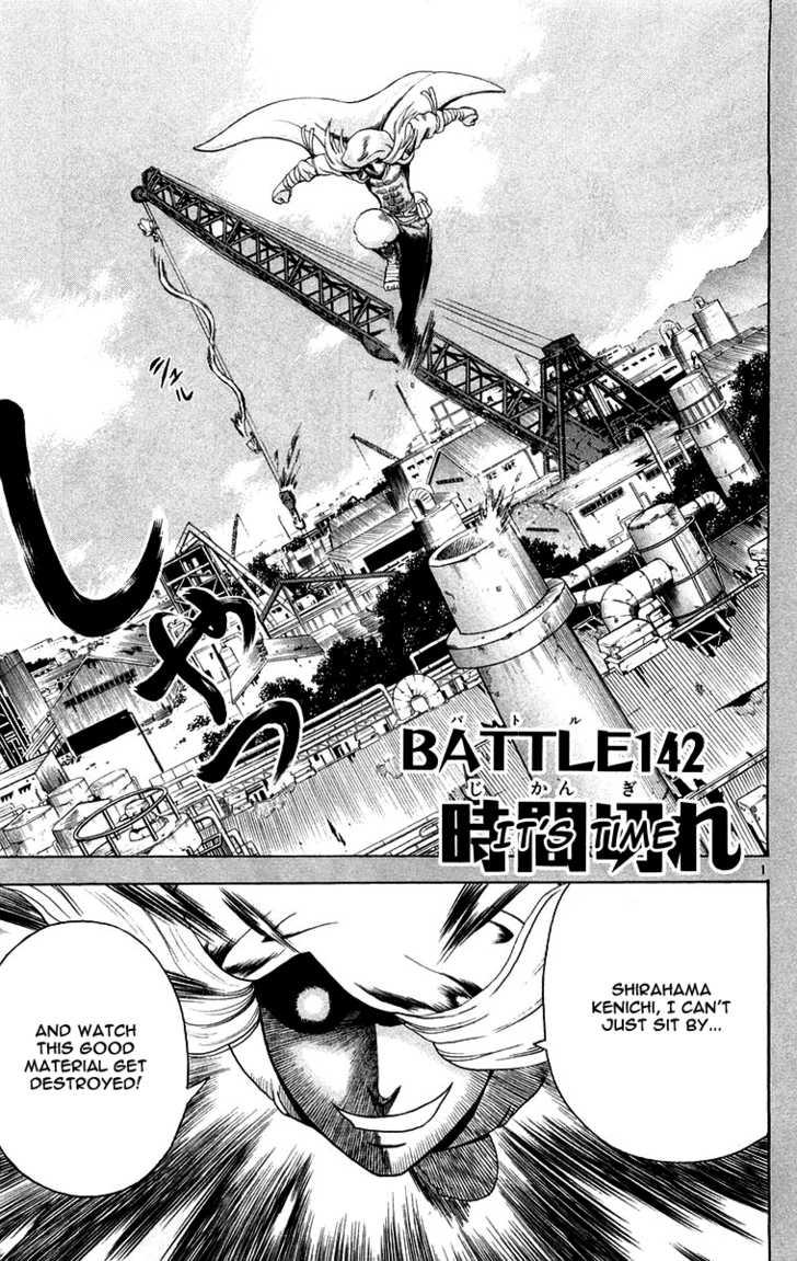 Historys Strongest Disciple Kenichi 142 Page 2