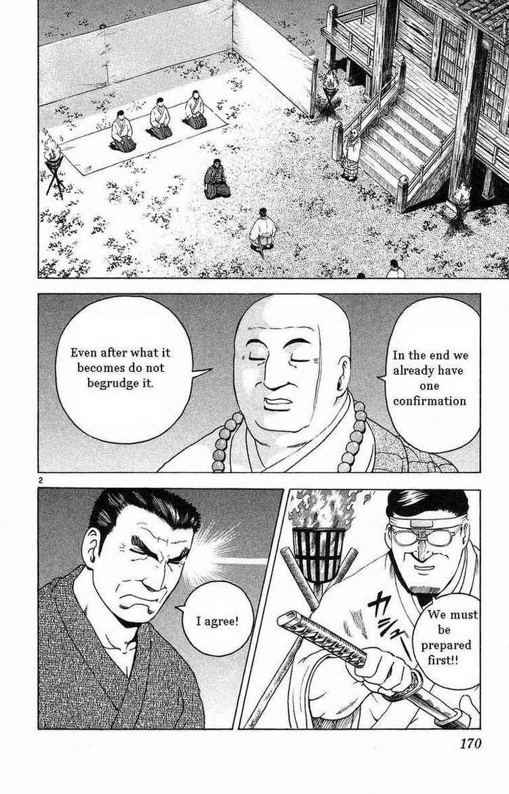 Historys Strongest Disciple Kenichi 152 Page 2