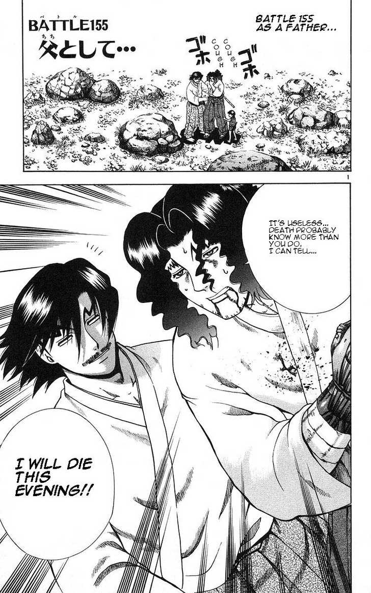 Historys Strongest Disciple Kenichi 155 Page 1
