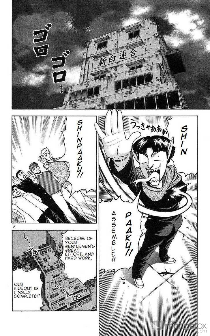 Historys Strongest Disciple Kenichi 159 Page 2
