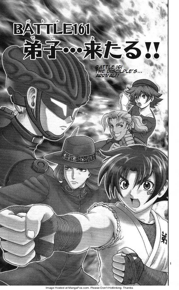 Historys Strongest Disciple Kenichi 161 Page 1