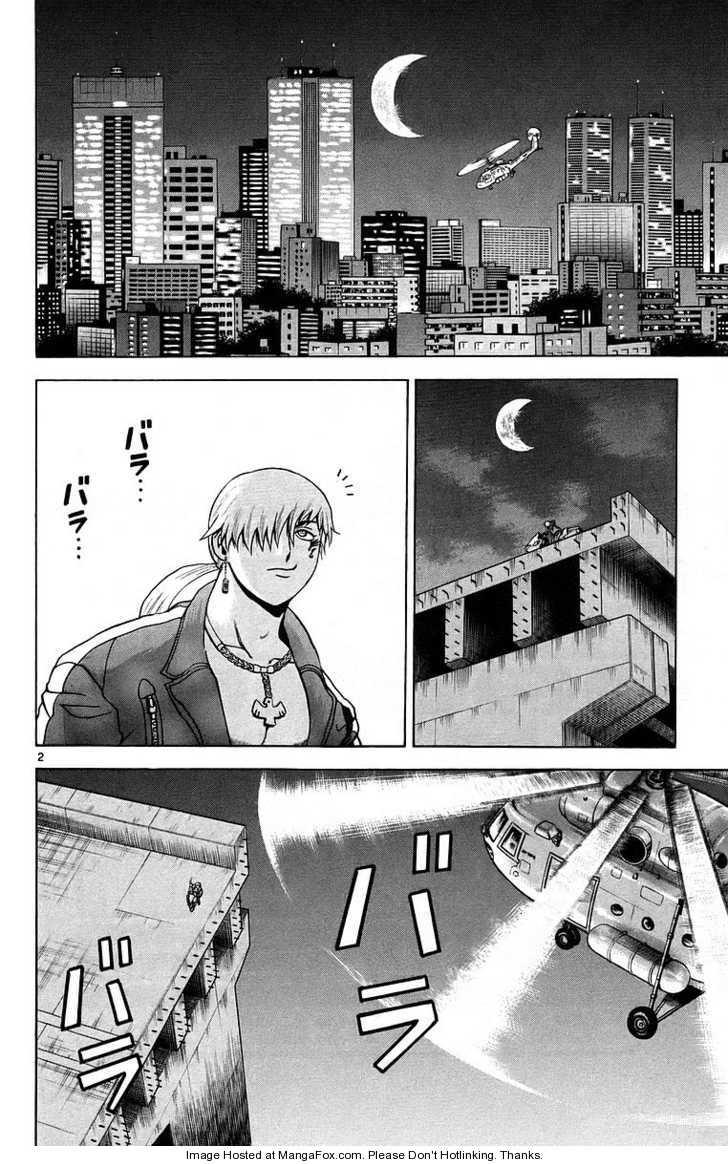 Historys Strongest Disciple Kenichi 175 Page 2