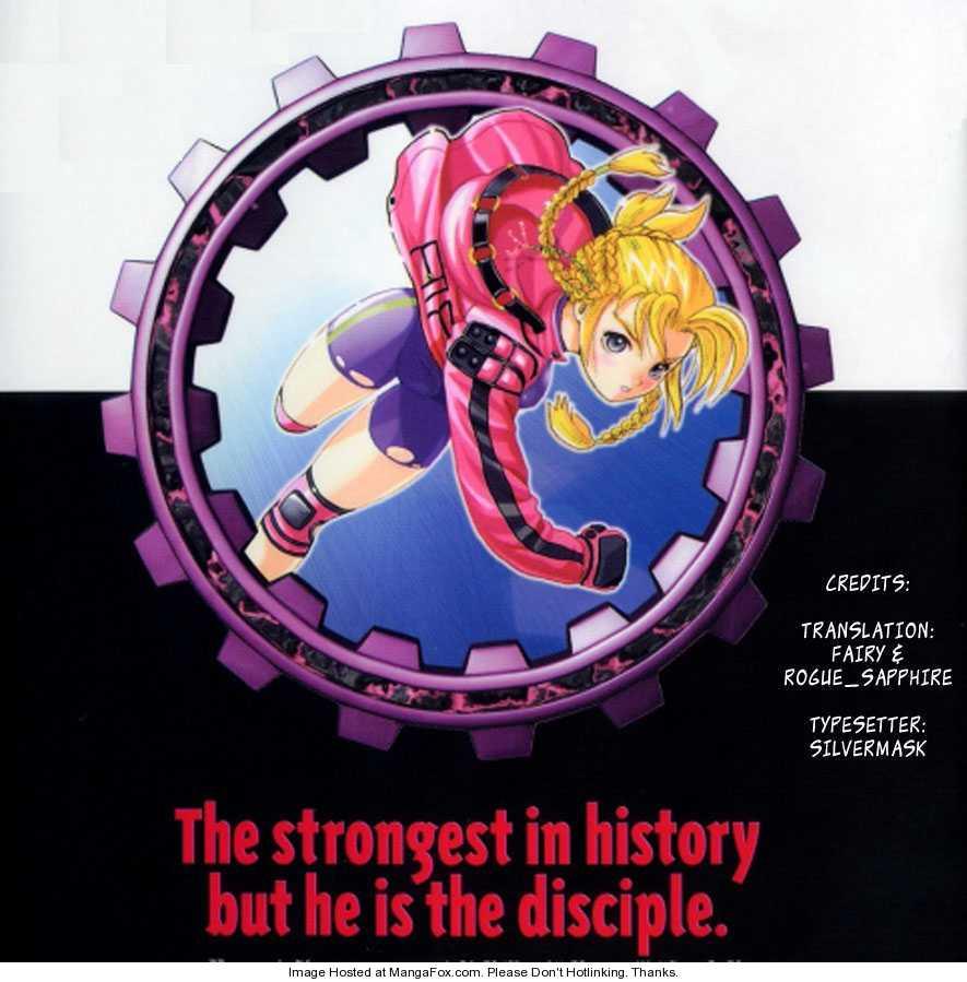 Historys Strongest Disciple Kenichi 176 Page 1