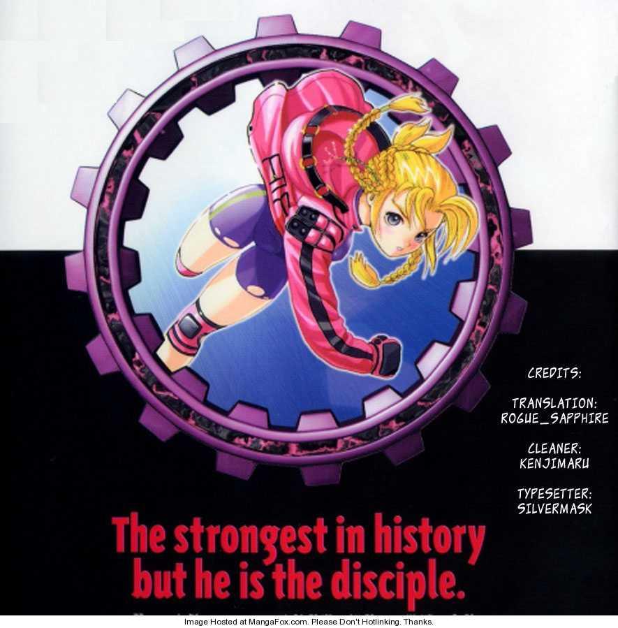 Historys Strongest Disciple Kenichi 177 Page 1