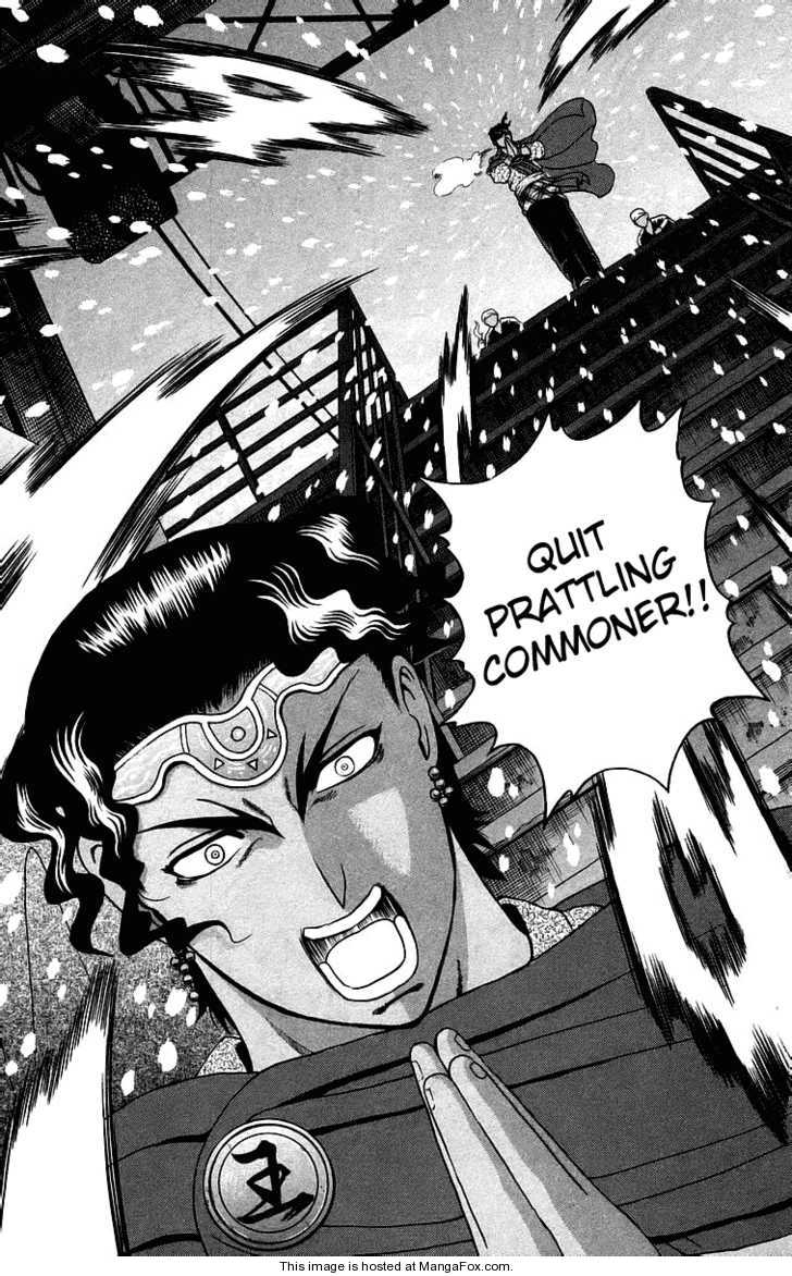 Historys Strongest Disciple Kenichi 185 Page 3