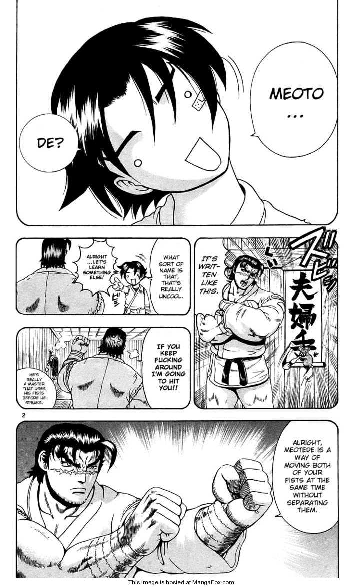 Historys Strongest Disciple Kenichi 186 Page 2