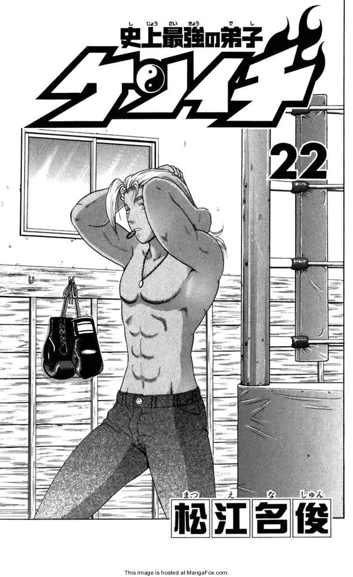 Historys Strongest Disciple Kenichi 189 Page 1
