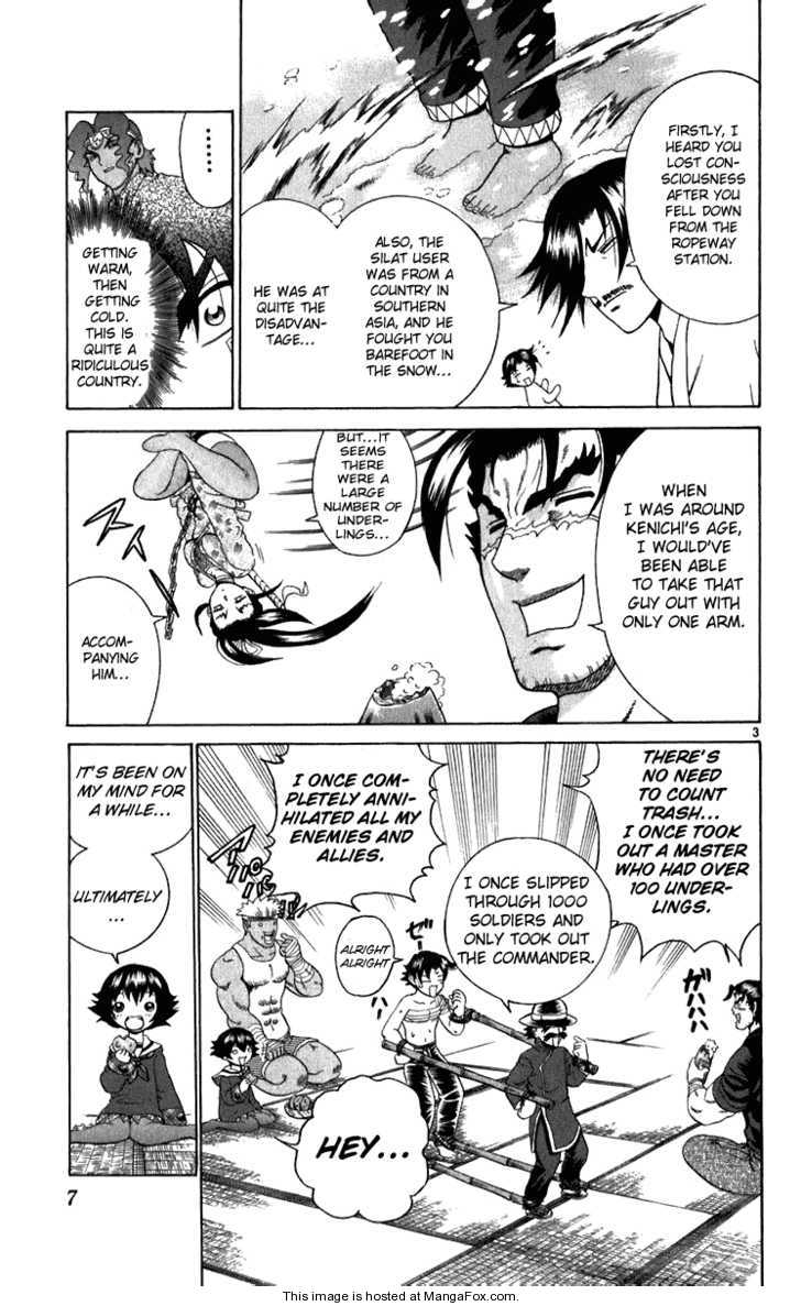 Historys Strongest Disciple Kenichi 189 Page 4