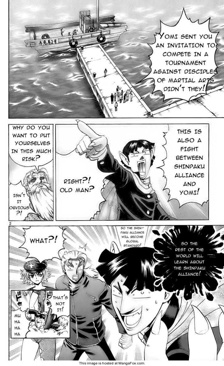 Historys Strongest Disciple Kenichi 198 Page 2