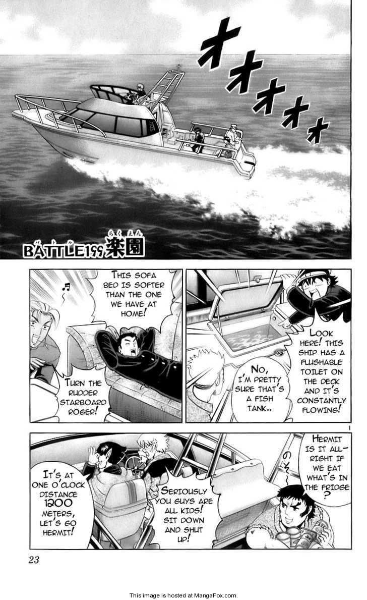 Historys Strongest Disciple Kenichi 199 Page 1