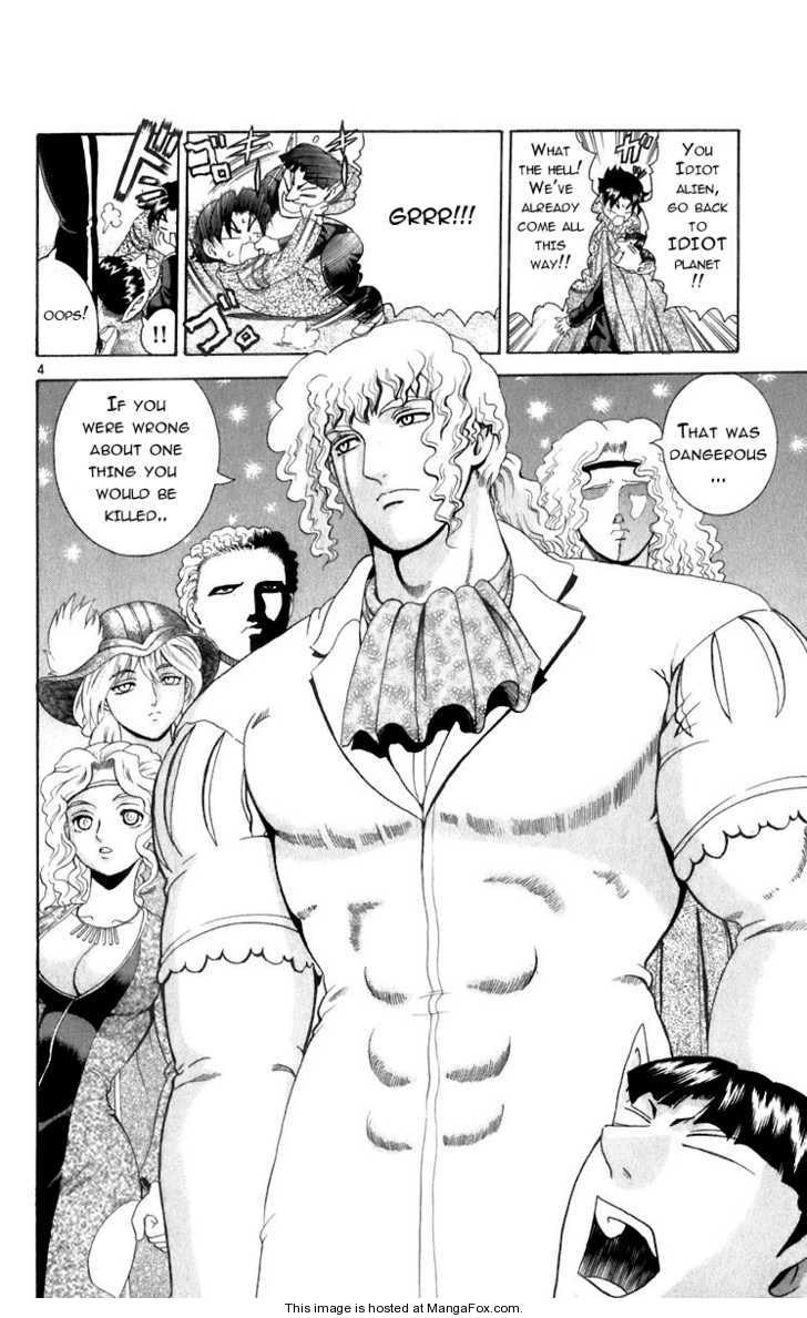 Historys Strongest Disciple Kenichi 201 Page 4