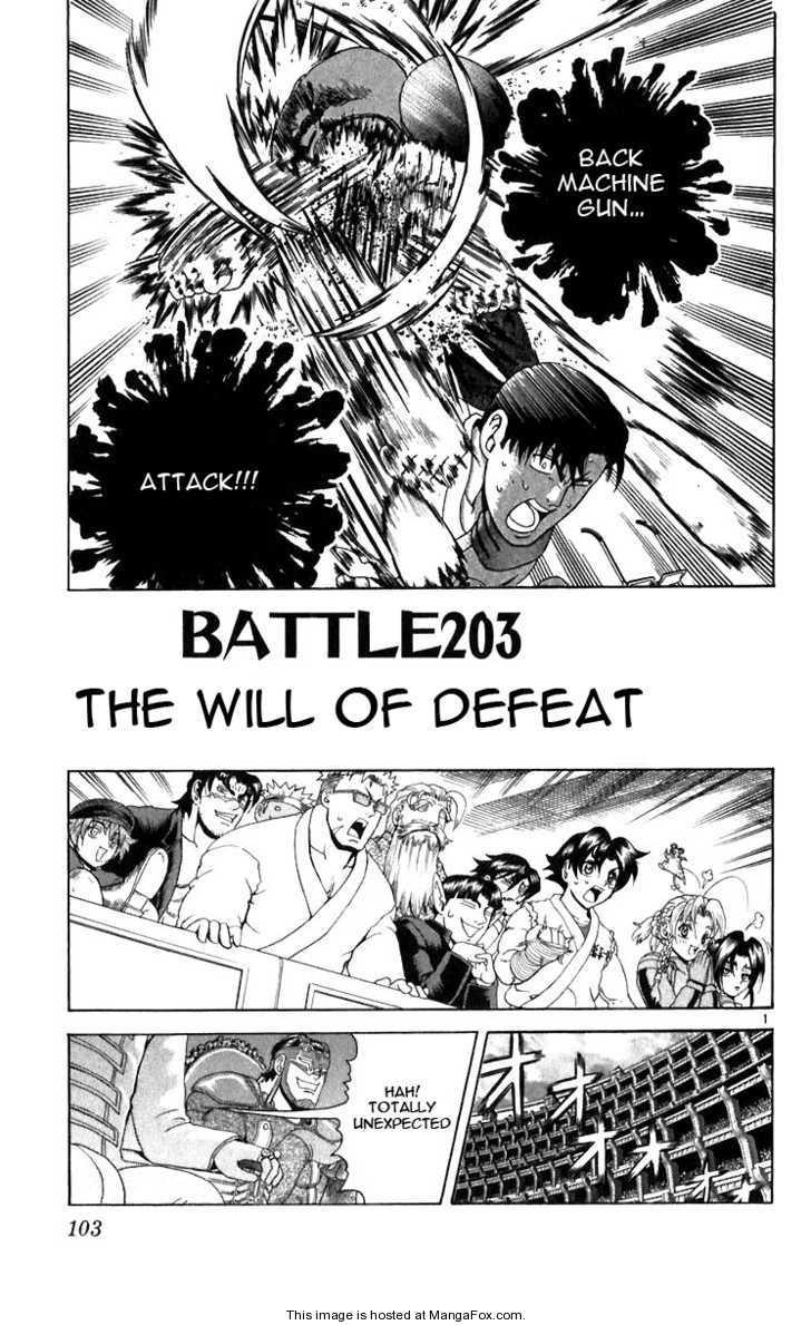 Historys Strongest Disciple Kenichi 203 Page 1