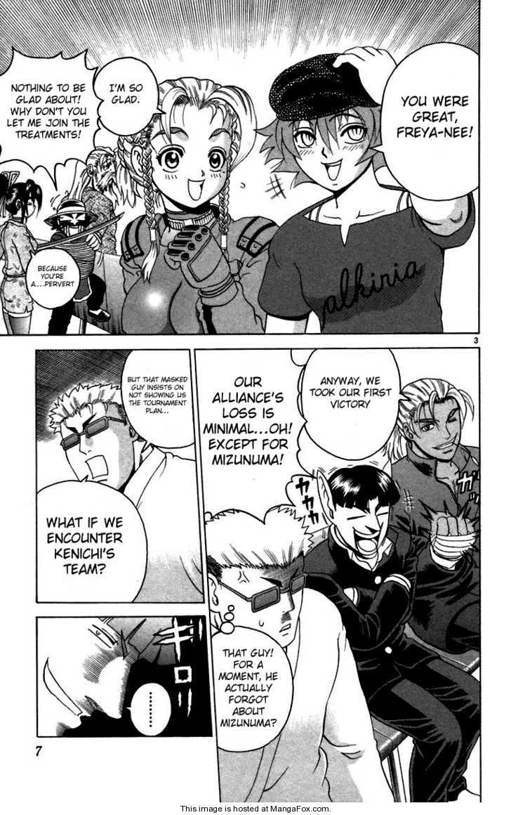 Historys Strongest Disciple Kenichi 208 Page 3