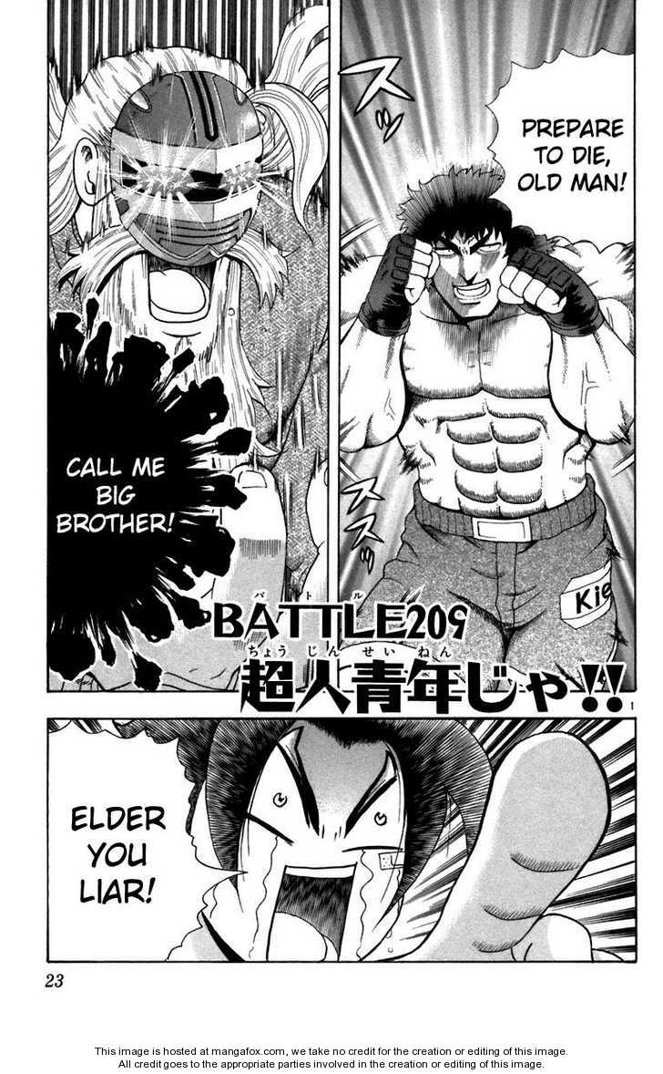 Historys Strongest Disciple Kenichi 209 Page 1